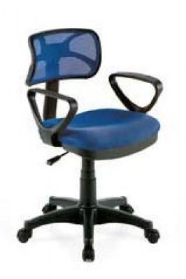 Ofertas outlet juveniles muebles camobel madrid for Sillas oficina alcampo